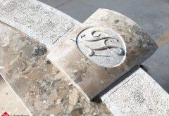 Portone in pietra